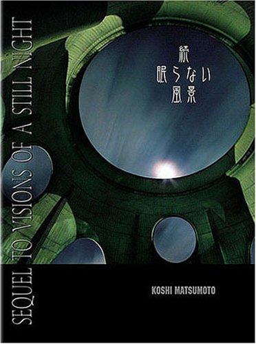 続・眠らない風景 Sequel to Visions of a still nightの詳細を見る