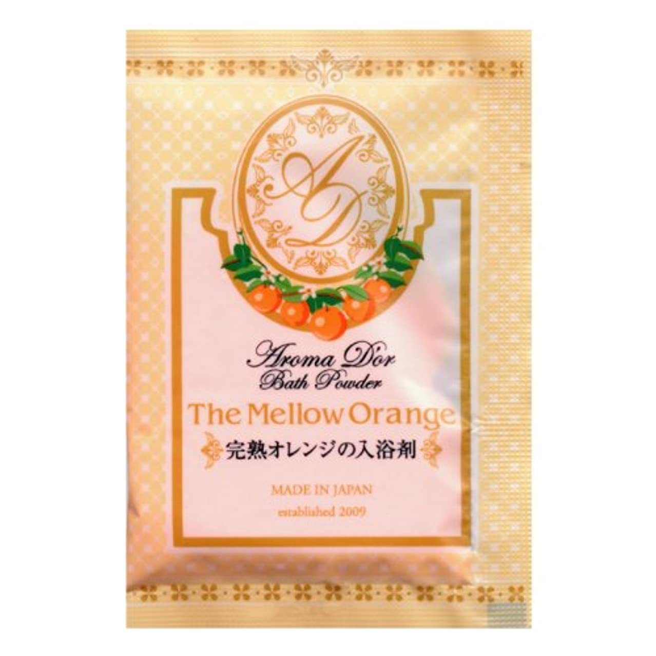 散らすポルティコ大邸宅アロマドール バスパウダー 完熟オレンジの香り 40包
