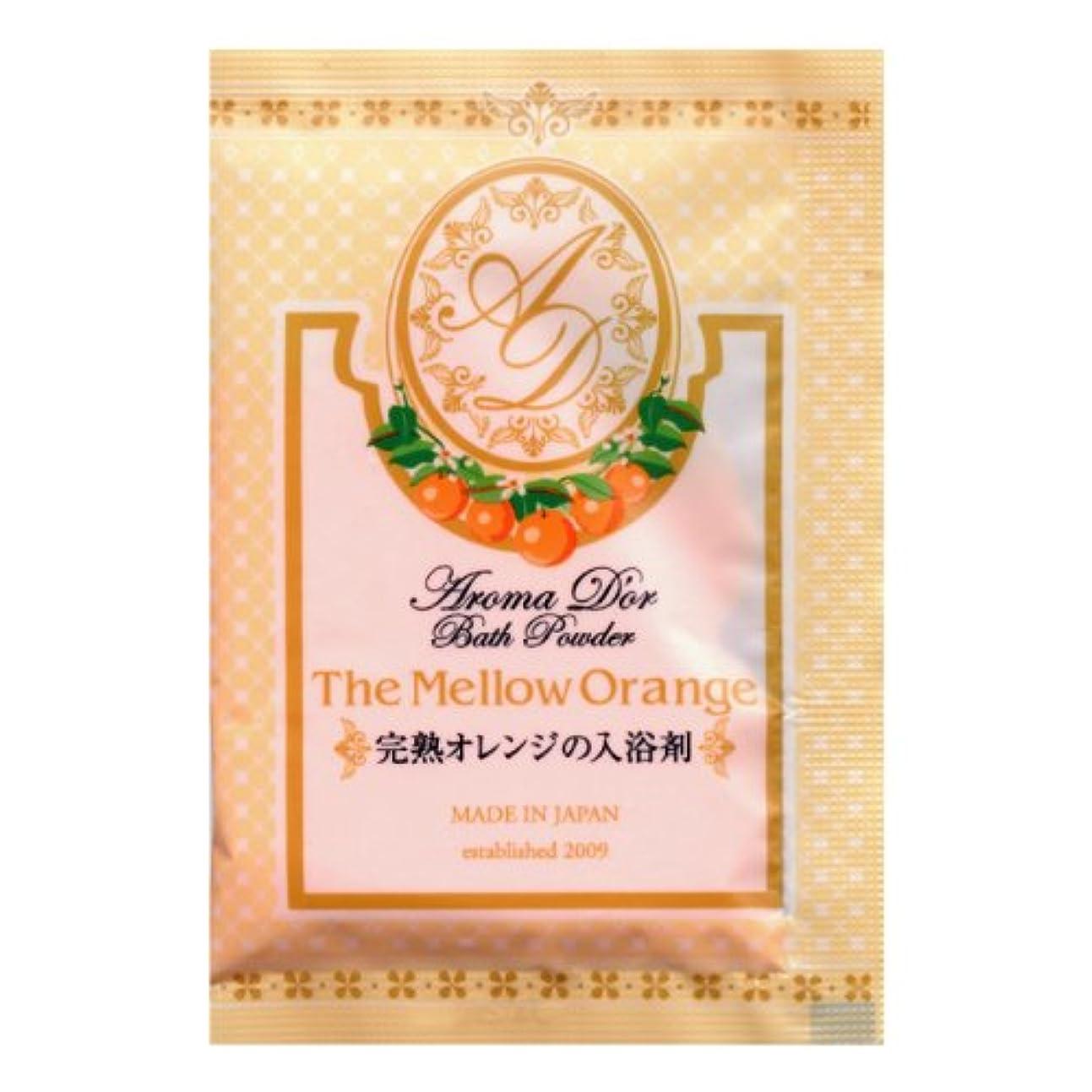 手綱こんにちは増加するアロマドール バスパウダー 完熟オレンジの香り 40包