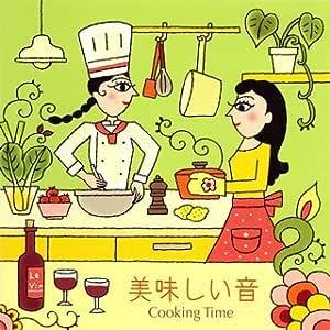 美味しい音~Cooking Timeに~