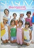 SEASONZ―Berryz工房写真集 / 宮坂 浩見 のシリーズ情報を見る