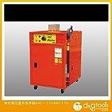 有光 有光 高圧温水洗浄機 AHC-170 (×1台) (AHC170)