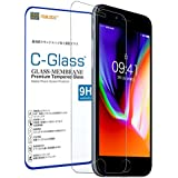 iPhone8 / iPhone7 / iPhone6s / iPhone6 保護フィルム NEWLOGIC C-Glass 0.3mm (硬度 9H) 感圧タッチ (3D touch) 対応 液晶保護 ガラスフィルム 強化ガラス (1枚入り)