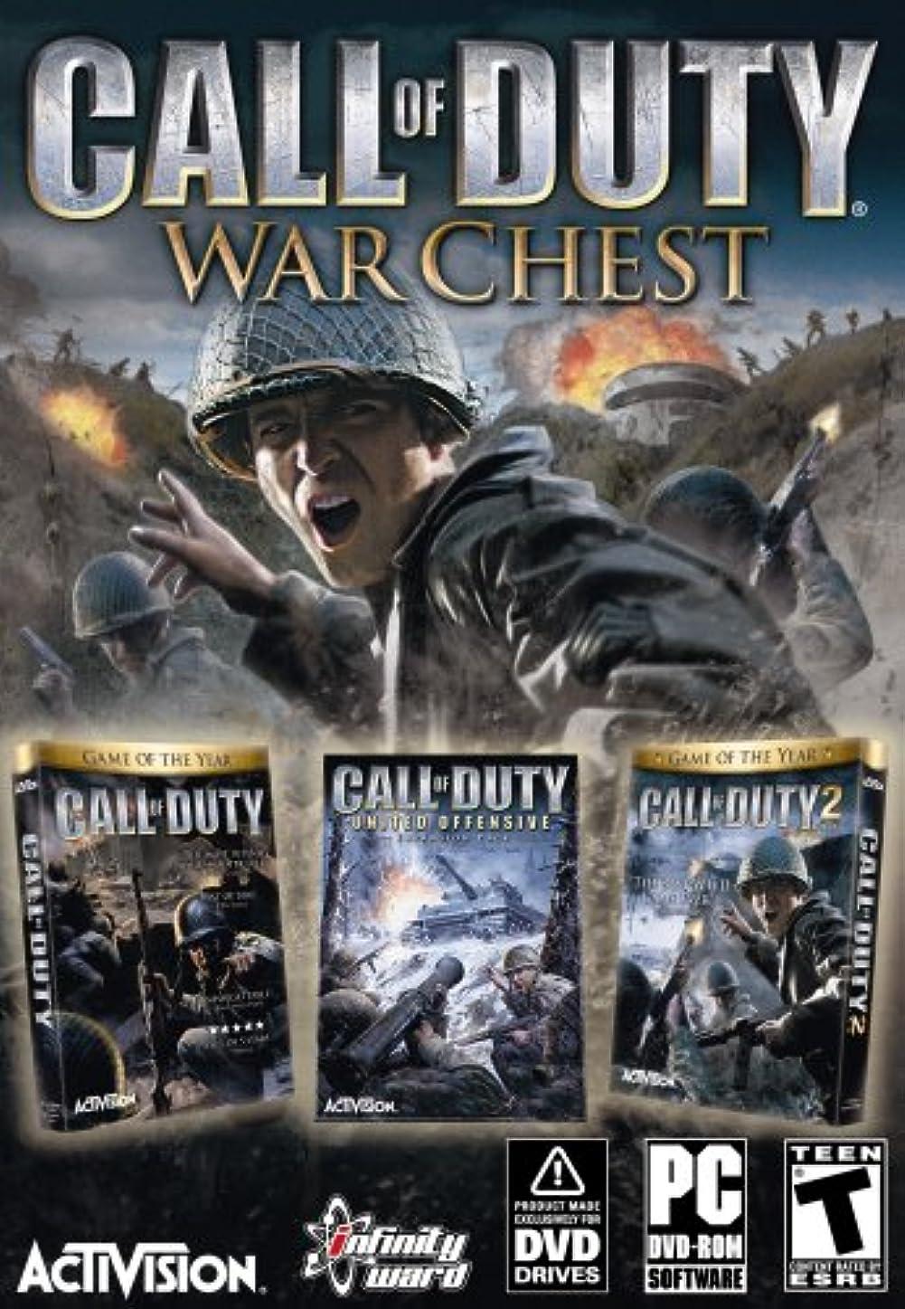 対処する死んでいるモットーCall of Duty War Chest (輸入版)