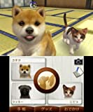 nintendogs + cats フレンチ・ブル & Newフレンズ - 3DS 画像