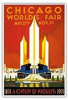 シカゴ世界博覧会 - 進歩の世紀、1833-1933 - ビンテージな広告ポスター によって作成された ワイマー・パーセル c.1933 - アートポスター - 33cm x 48cm