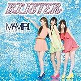 BLISTER (初回限定盤 DVD付) [Single, CD+DVD, Limited Edition, Maxi] / まなみのりさ (CD - 2012)