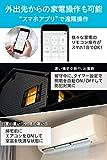 【+Style ORIGINAL】 スマートマルチリモコン 家電コントロール 遠隔操作 Amazon Alexa Google Home 対応 赤外線 温度 湿度 センサー 画像
