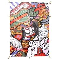 日本製 伝統の和凧 縁起物 高級和紙使用 凧 糸・シッポ付き 武者凧