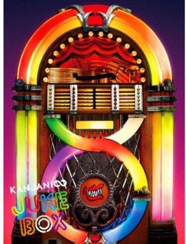 JUKE BOX(初回限定盤B)(DVD付)の詳細を見る