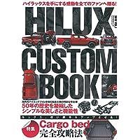 HILUX CUSTOM BOOK Vol.1 (文友舎ムック)