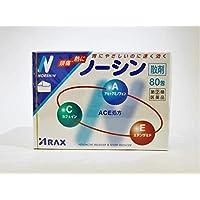 【指定第2類医薬品】ノーシン 散剤 80包 ×2
