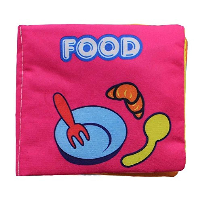 カラフルな幼児赤ちゃんの早期Intellegence開発柔らかい布帳 – Food