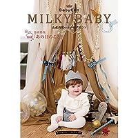 シャディ カタログギフト MILKY BABY (ミルキーベビー) 25,000円コース パイナップル 出産内祝い 包装紙:はなうさぎ桃
