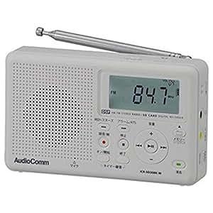 オーム ラジオ付メモリーレコーダーAudioComm OHM ICR-SD308K-W