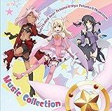 【Amazon.co.jp限定】『Fate/kaleid liner Prisma☆Illya プリズマ☆ファンタズム』音楽集 (デカジャケット付)