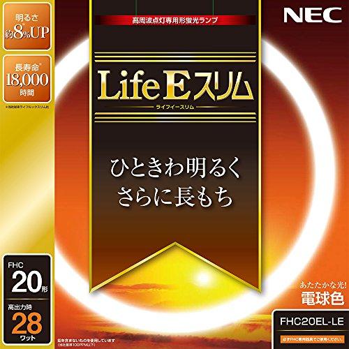 環形蛍光灯 20W形 3波長形電球色 FHC20EL-LE-5SET