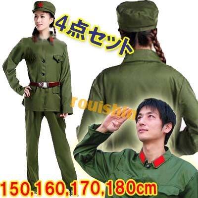 新人民服セット(65年式革命紅工兵表演衣装)(人民服)毛沢東・ミリタリー服 rouishin0219 150