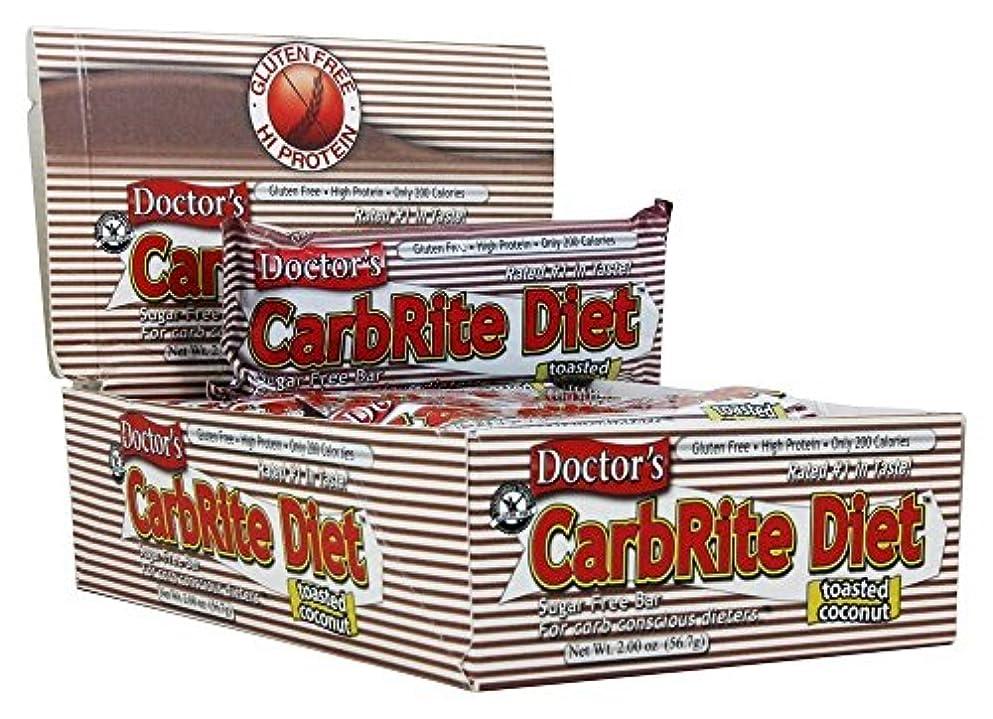 スズメバチ発生する肥沃なDoctor's CarbRite Diet Toasted Coconut Bars, 2 oz, 12 count by Universal Nutrition