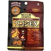 小林製薬の栄養補助食品 ウコンEX 20粒