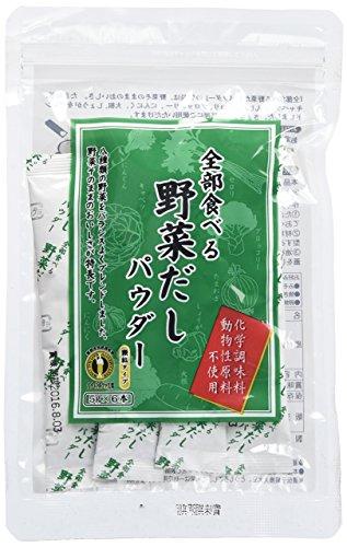 ベストアメニティ ベストアメニティ 全部食べる野菜だしパウダー 5g×6本