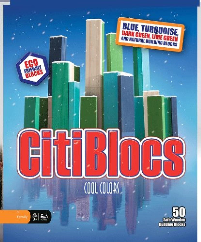 木製ブロック CitiBlocs シティブロックス クールカラーセット50ピース