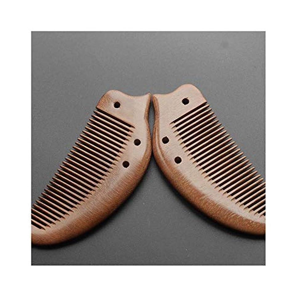 荷物保険をかけるアスレチックVDGHA 木毛 手作りの木製くしマッサージエアバッグクラスプ付け合わせリップルコンバードッファは本能的サンダルウッドドレッシング サンダルウッドの自然な髪の櫛 (色 : レッド)