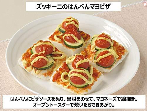 パン工房 バジル香るピザソース 袋150g