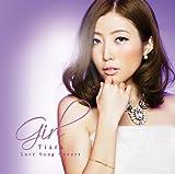 Girl ~Tiara Love Song Covers~ 画像
