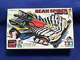 ミニ四駆 1/32 NO.22 ビークスパイダー・ゼブラ BEAK SPIDER ZEBRA 5 フルカウルミニ四駆シリーズ 当時物