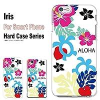 【 iris 】 ハードケース 全機種対応 【 ARROWS X LTE F-05D アローズ X LTE F-05D専用 】 ハワイ ハワイアン 柄 ホヌ 海外 亀 ハイビスカス ヤシの木 花柄 ボタニカル プラスチック ハードケース カバー スマホケース スマートフォン