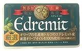 エドレミット 無添加オリーブ石鹸
