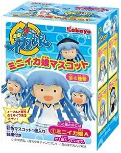 ミニイカ娘マスコット 8個入 Box(食玩)