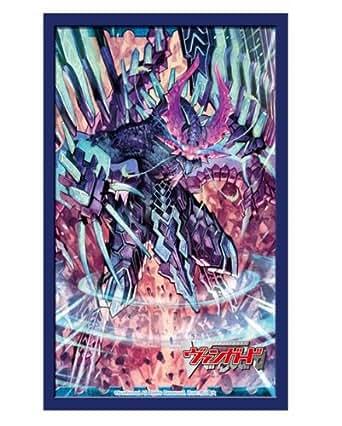 ブシロードスリーブコレクション ミニ Vol.73 カードファイト!! ヴァンガード 『蒼嵐覇竜 グローリー・メイルストローム』