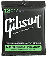 Gibson SAG-MB12 アコースティックギター弦 Masterbuilt Premium ライトゲージ 012-053 (ギブソン)