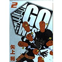 Go west! (2) (Dengeki comics)