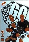 Go west! (2) (Dengeki comics)