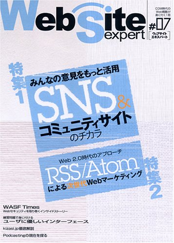 Web Site Expert #07