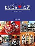大人がいちばん、楽しい街 BURA金沢