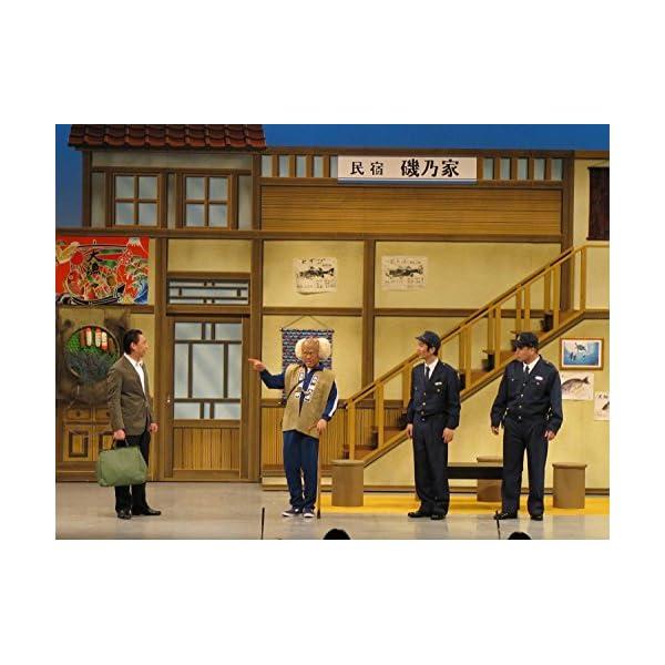 吉本新喜劇DVD -い゛い゛~! カーッ! お...の紹介画像3