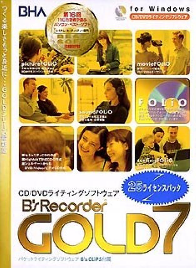 大通りいちゃつく温度B's Recorder GOLD 7 25ライセンスパック