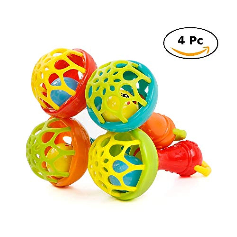 赤ちゃん用ガラガラ おもちゃ 知育グリスピングガム プラスチック ハンドベル ガラガラ 面白い知育玩具 子供の誕生日プレゼントに