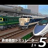 鉄道模型シミュレーター5-1+ [ダウンロード]