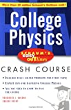 Schaum's Easy Outline of College Physics (Schaum's Easy Outlines)