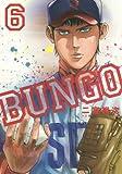 BUNGO─ブンゴ─ 6 (ヤングジャンプコミックス)