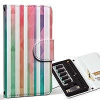 スマコレ ploom TECH プルームテック 専用 レザーケース 手帳型 タバコ ケース カバー 合皮 ケース カバー 収納 プルームケース デザイン 革 ストライプ カラフル レインボー 012357