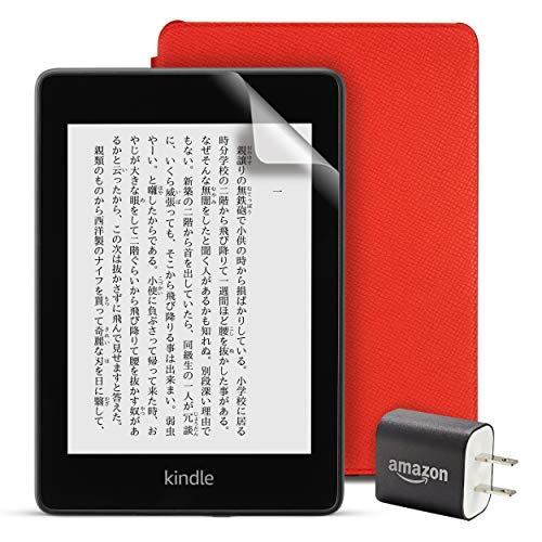 お買い得セット(Kindle Paperwhite 電子書籍リーダー + 純正 レザーカバー パンチレッド + 保護フィルム + 充電器 )