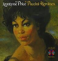 Puccini Heroine