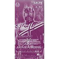 フィギュア王 誌上限定 レジェンドライダーシリーズEX 仮面ライダーディケイド(激情態)