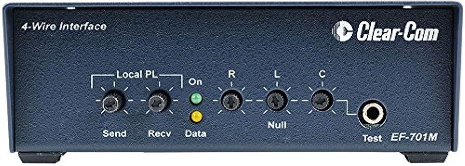 ページ存在する不規則なclear-com ef-701 m | 4ワイヤインタフェースコール信号コンバータ